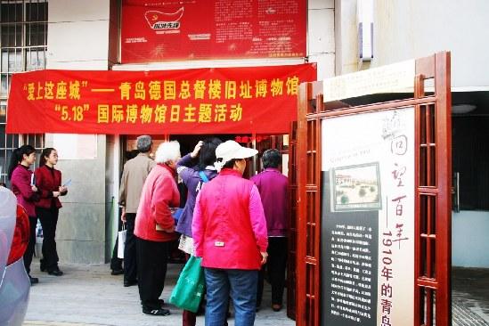 青岛迎宾馆在湛山街道仰口路社区举办老青岛历史展览